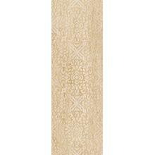 Керамическая Ornato Sand Rectificado 25x75