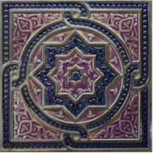 Composicion Tripoli Cobalto
