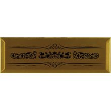 Decor Versalles Gold Negro