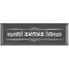 Decor Versalles Silver Blanco