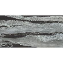 Pietre And Graniti Copacabana Empreror 60x120