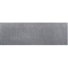 Jute-Diorite Grey