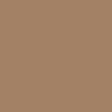 Гранит керамический L4404-1Ch Caramel - Loose 10х10 см