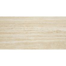 Гранит керамический полированный VERSILIA Crema 60x120 см