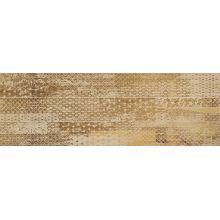 Вставка декоративная Vesta Gold DW11VST11 600*200*9
