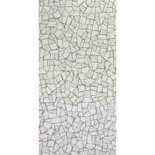 Marvel Palladiana Carrara 75x150 Lappato