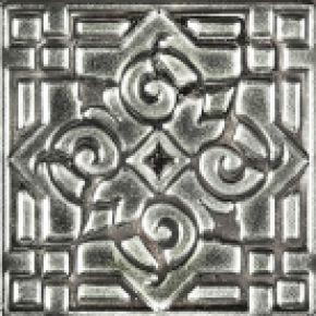 Коллекция Kavarti Nickel в интерьере