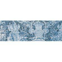 Nevers Azul
