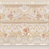 Cenefa Palace Beige бордюр напольный 60x60